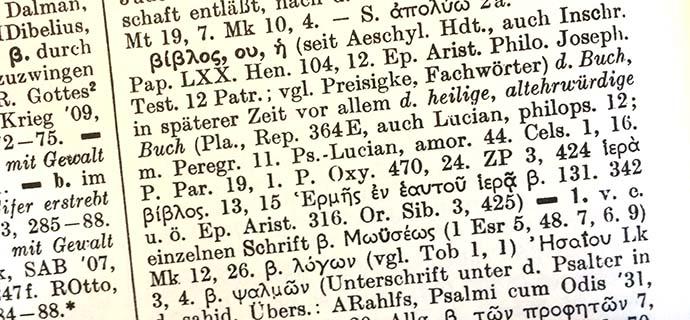 "Das griechische Wort ""Bilbaos"" (Bibel) in Walter Bauers Wörterbuch"